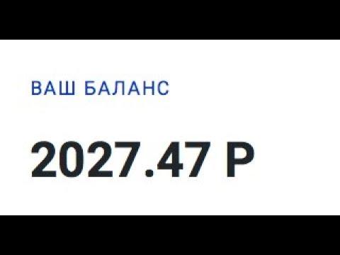 ДВА СВЕЖИХ ФАСТА | ВЫВЕЛ 5000р | КОНКУРС |
