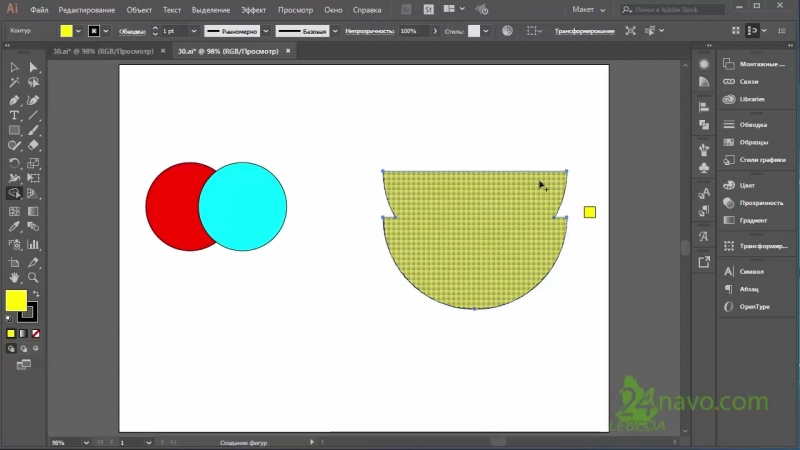 Инструмент Создание фигур. Параметры. Настройки. Shape Builder. Оptions. Урок 30. Adobe Illustrator
