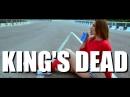 KING'S DEAD   FREEDOM DANCE CLASS   choreo by Soboleva Juliya