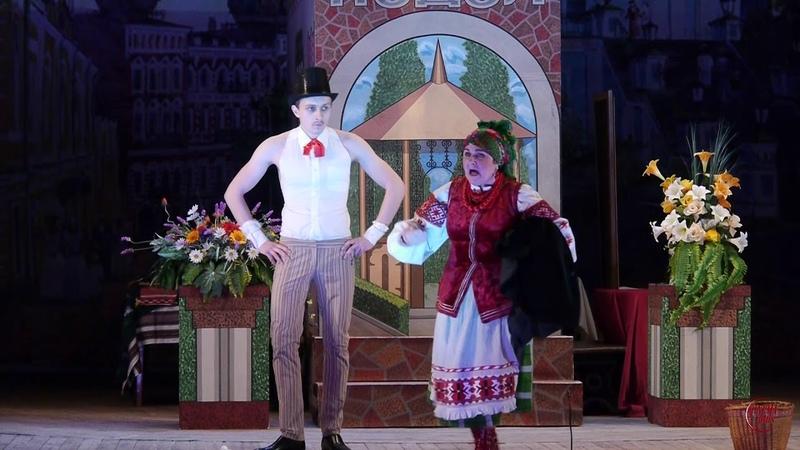 Театр у Коростене За двумя зайцами Любов і Гроші Театр на Territory Древлян