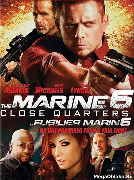 Морской Пехотинец 6: Ближний Бой / The Marine 6: Close Quarters (2018/WEB-DL/WEB-DLRip)