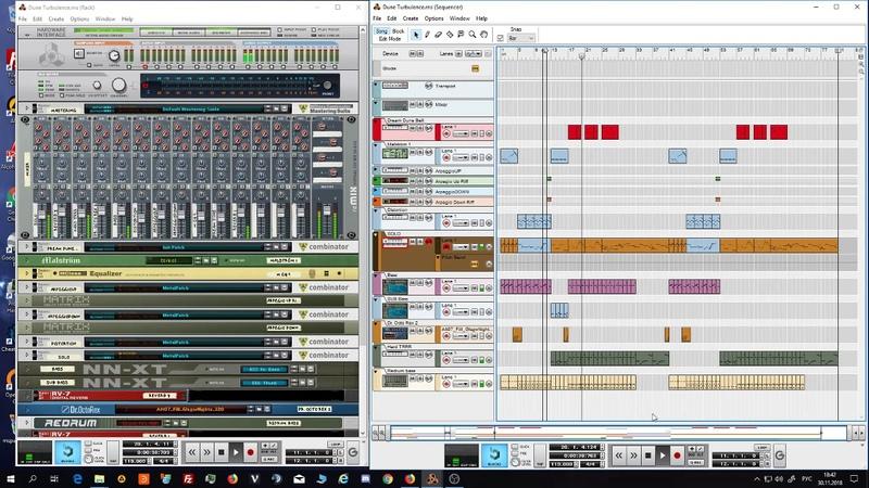 Dune 2 OST Turbulence Propellerheads Reason 5