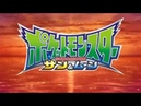Pokemon sun and moon opening 3 future connection ポケットモンスターサンアンドムーンオープン3つの将来123