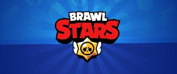 На этой неделе из Brawl Stars будет