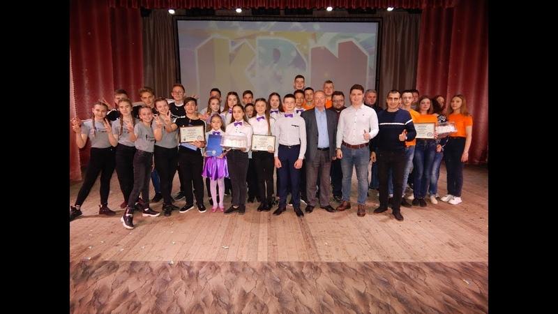 КВК серед шкільних навчальних закладів смт Веселого