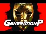 Generation П Фантастика, драма, комедия, 2011, BDRip 1080p КИНО ФИЛЬМ LIVE