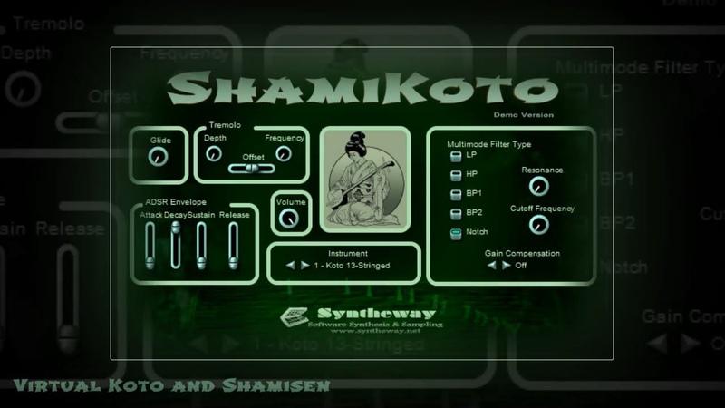 ShamiKoto Virtual Japanese Koto and Shamisen VST Win, Audio Unit macOS シャミコトバーチャル箏と三味線