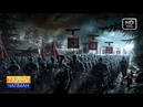 Тайны Чапман Магия 3 Рейха 16 07 2018 HD