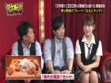 170903 WakeAri! Red Zone #196 (NMB48 Shibuya Nisaga)