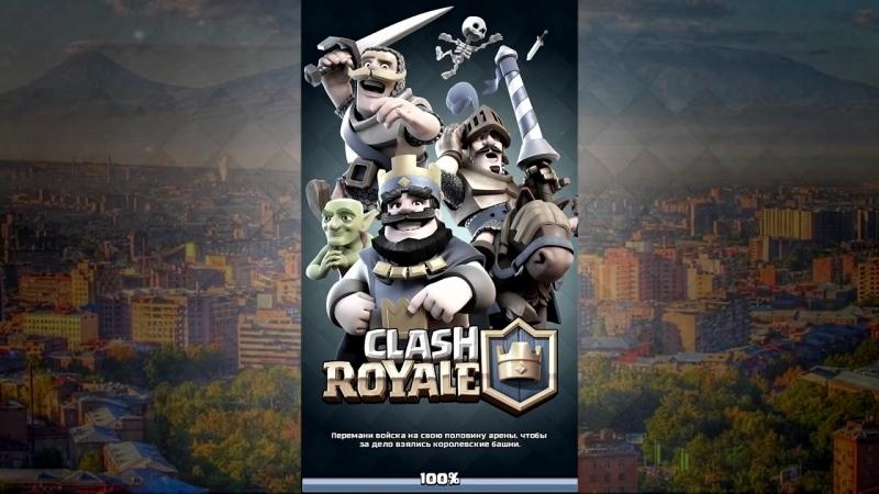 [T4WERKA] ТОРНАДО - ЛУЧШЕЕ ЗАКЛИНАНИЕ в Clash Royale
