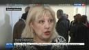 Новости на Россия 24 • Центр русского языка имени Пушкина открылся в столице Армении