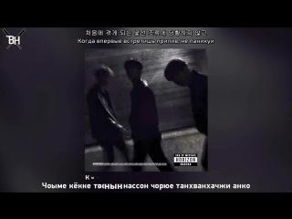 KARAOKE 3RACHA (Stray Kids) - Broken Compass (рус. саб)
