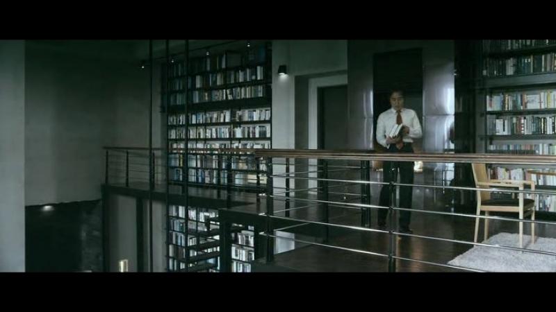 Вкус денег (2012) (Do-nui mat)
