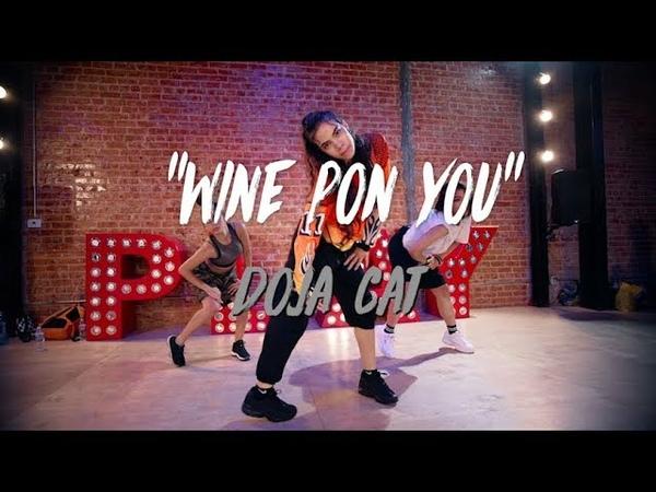 Doja Cat - Wine Pon You   Nicole Kirkland Choreography
