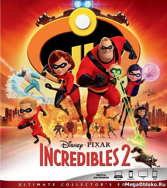 Суперсемейка 2 / Incredibles 2 (2018/WEB-DL/WEB-DLRip)