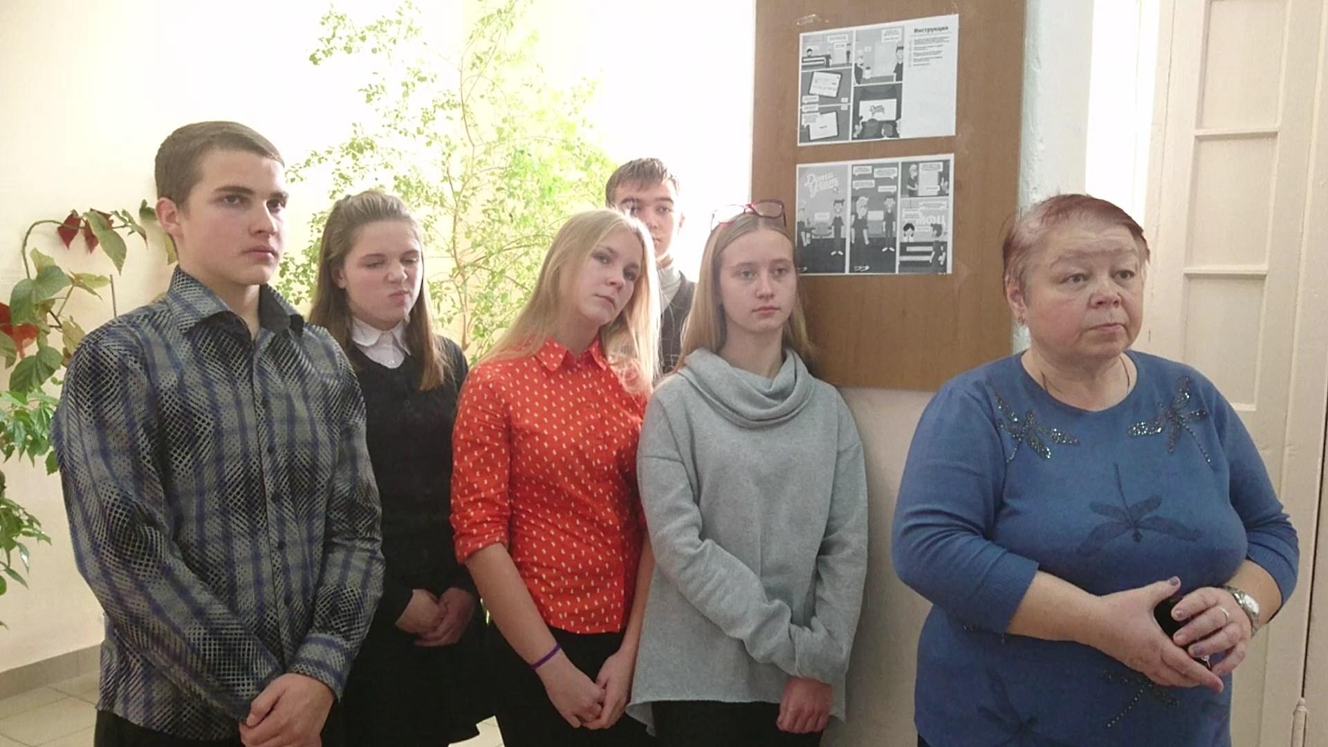 Слободские школьники присоединились к акции