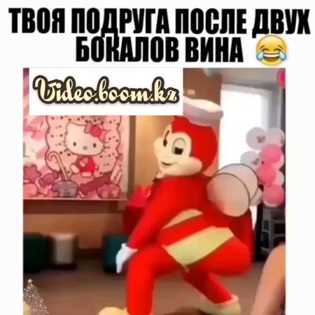 "VIDEO.BOOM.KZ on Instagram: ""Отмечай друган😂🥂🎄"""