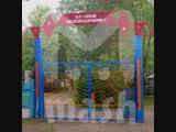 Работница РЖД продавала фейковые путёвки в детский лагерь своим знакомым