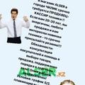 alser_vacancy video