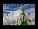 Православный календарь на 19 06 2019