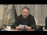 честное слово о семье священника