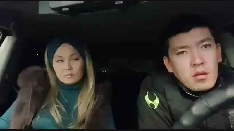 Жена таксиста