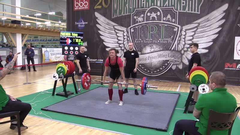 Пименова Елена становая тяга 170 кг
