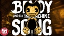 BENDY AND THE INK MACHINE SONG by JT Music - Can't Be Erased (Big Band Version)