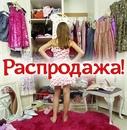 Ирина Гудова фото #5
