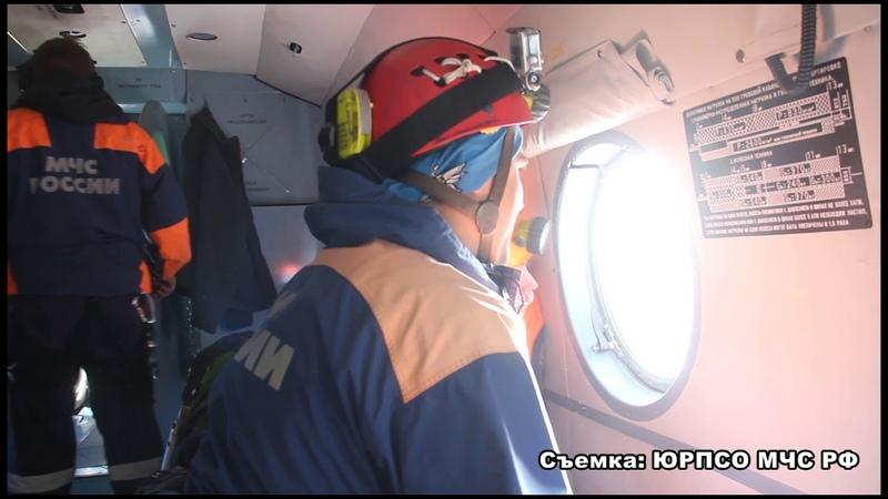 Поиск пропавшего туриста в районе горы Цахвоа продолжается
