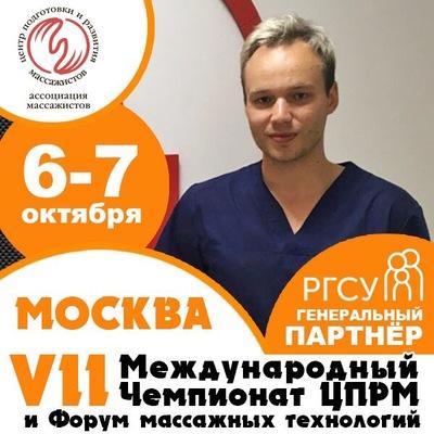 Александр Подлуцов