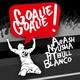 Arash, Nyusha, Разные исполнители, Blanco - Goalie Goalie