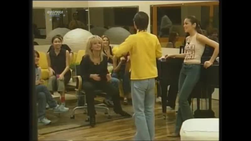 Фабрика звёзд (Первый канал, 08.11.2002) сезон 1 выпуск 4