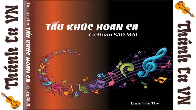 ALBUM TẤU KHÚC HOAN CA - CA ĐOÀN SAO MAI - NHỮNG SÁNG TÁC CỦA NS.LINH TRẦN THY