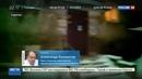 Новости на Россия 24 • Как в триллере: молодая фельдшер скорой попала в ловушку пятерых мужчин
