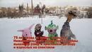 Нижнетагильский театр кукол запустил интерактивный шоу проект Куклы в городе