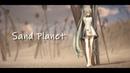 【MMD】YYB式 初音ミク/砂の惑星【4k60fps】