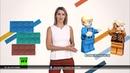 Построй стену политизированная детская игра возмутила интернет