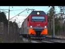 Подмигнул. 2ЭС10-137 с бустерной секцией 2ЭС10.С-020 с грузовым поездом
