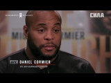 The Ultimate Fighter Finale Daniel Cormier Previews Tournament Finals