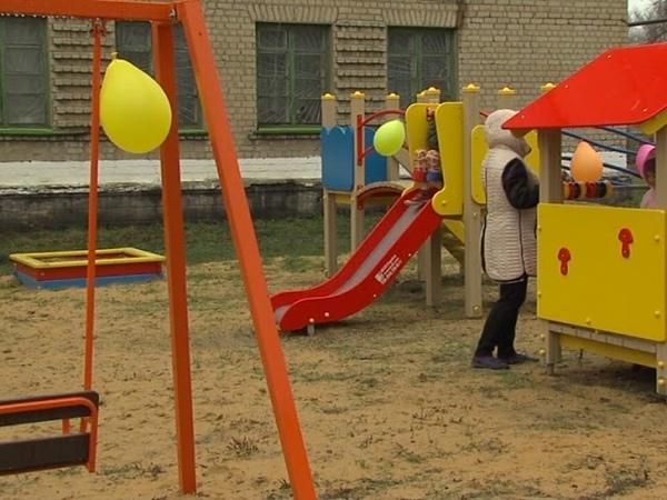Открытие детской площадки в Червонопартизанской школе-интернат