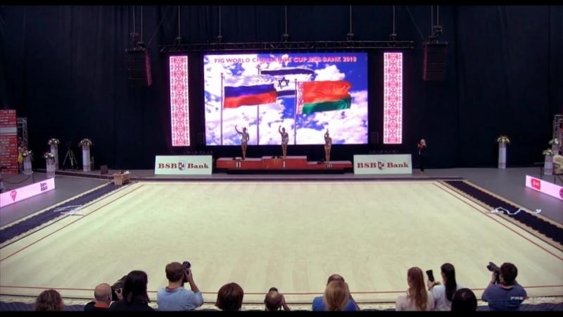 Церемония награждения в индивидуальном многоборье - WCC Минск-2018
