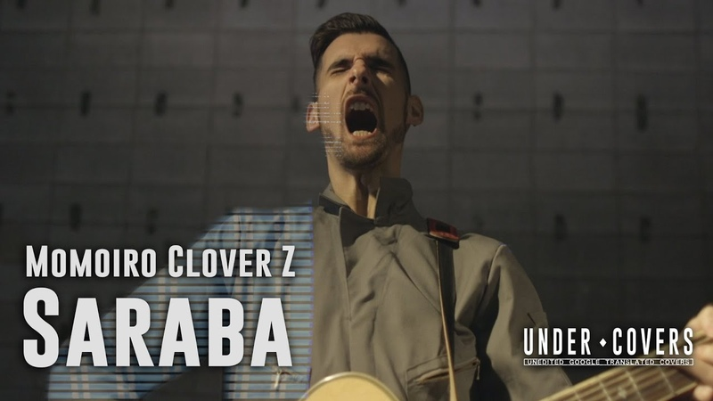 Under ♦ Covers - Momoiro Clover Z - Saraba [Unedited Google Translated Covers]