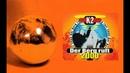 K2 - Der Berg Ruft 2000 Alp Traum Mix DANCE