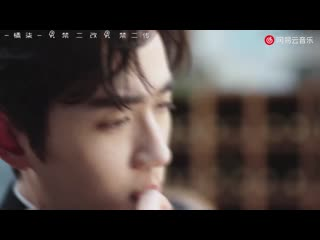 ZhuYilong Bgm-By Your Sizd