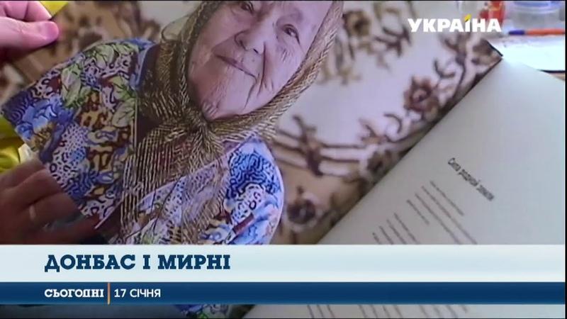 В Європарламенті презентували унікальний докпроект Фонду Ріната Ахметова