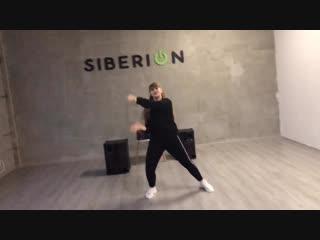Dancehall choreo | SONG: Olakira - Hey Lover