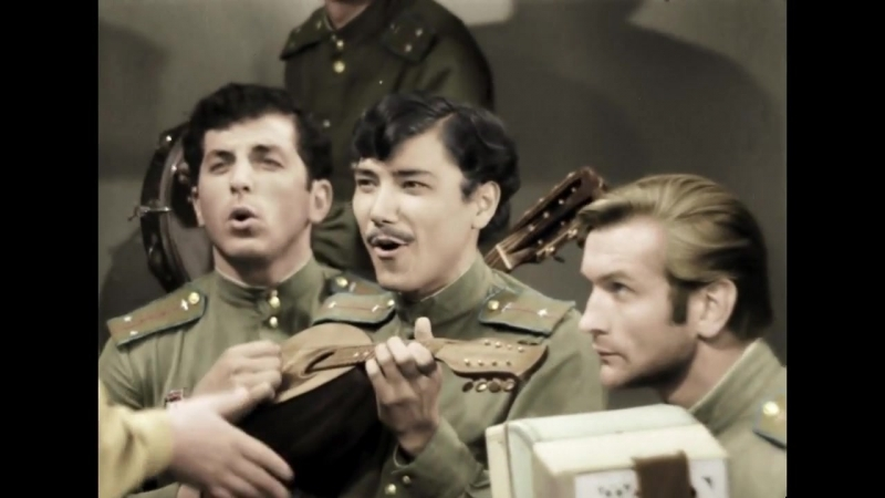 Смуглянка - В бой идут одни старики, поет Леонид быков 1973