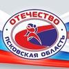 """Клуб спортивных единоборств """"Отечество"""""""