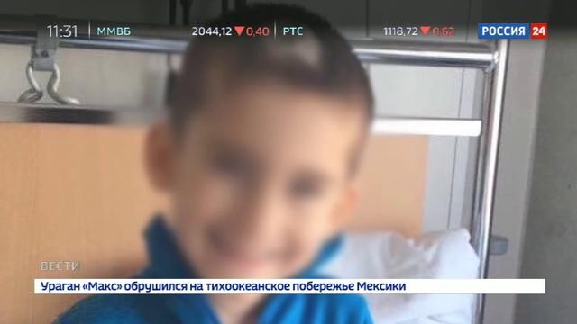 Новости на Россия 24 • В Норвегии из-за врачебной халатности погиб российский ребенок